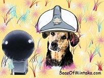 Dog and Crystal Ball